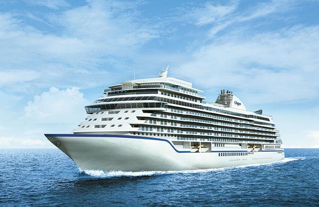 new-regent-ship